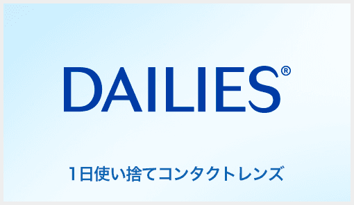 DAILIES ®