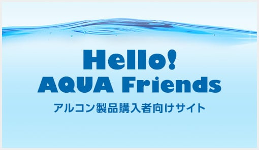 Hello! AQUA Friends